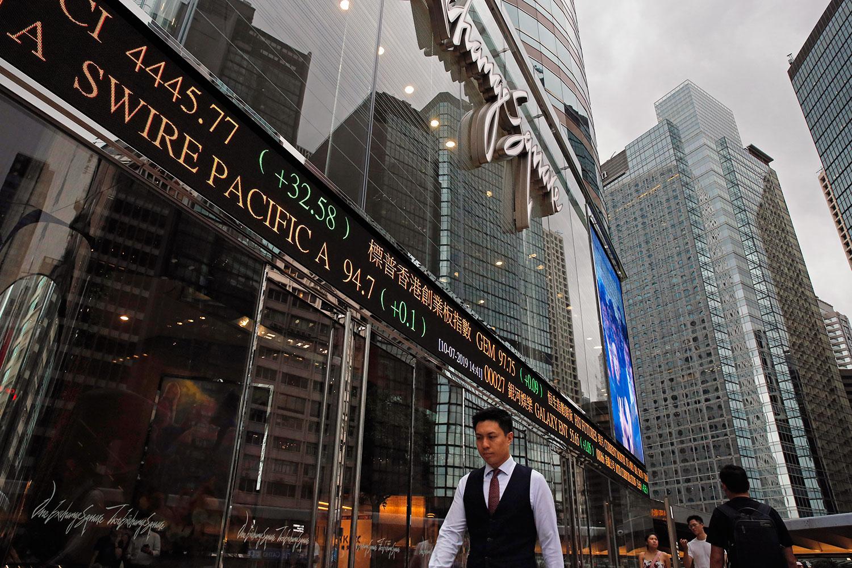 香港第3季经济转差,经济按季度收缩幅度从0.4%恶化至3.2%,第3季经济增长同比下跌2.9%,两个数据都是10年来最差。(美联社)