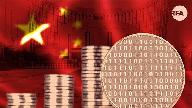中国的数字货币(自由亚洲电台制图,图片素材来自法新社)