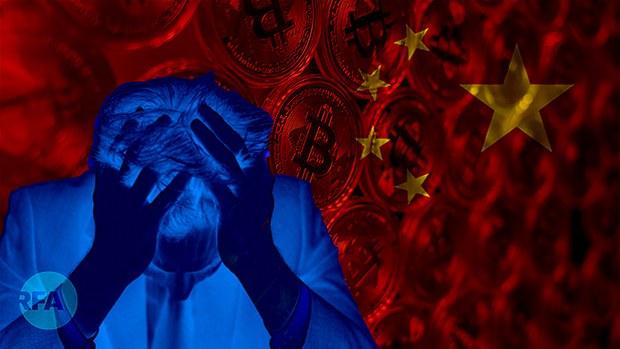 内蒙将关停虚拟货币挖矿项目  比特币有麻烦了? (自由亚洲电台制图)
