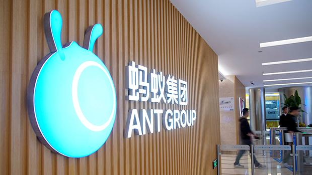 中国蚂蚁集团标志(路透社)