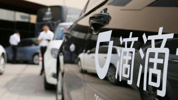 2021年5月14日,滴滴出行等十家交通運輸互聯網平臺被中國交通運輸部等八個部門約談。