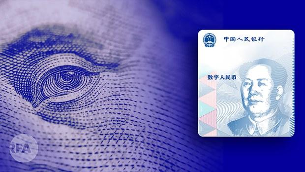 上海可以自由使用人民币  货币国际化有戏了?(photo:RFA)