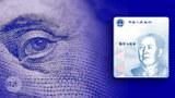 上海可以自由使用人民币  货币国际化有戏了?