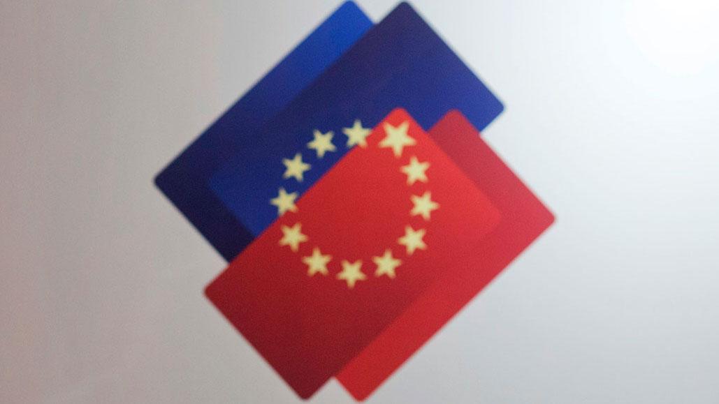 资料图片:中国欧盟商会标志(美联社)