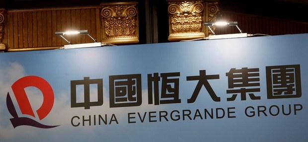 财富爆雷     恒大:一分钱不能少 中国救不救恒大市场热议