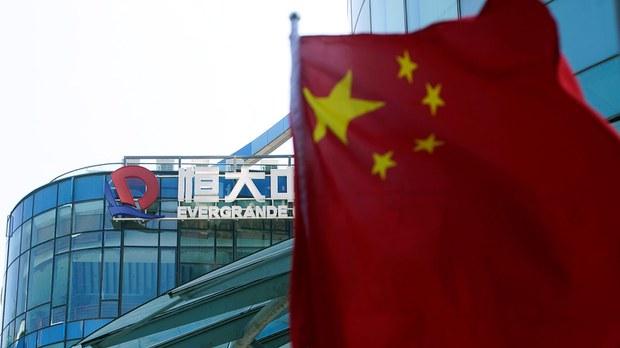 恆大空襲全球股市 中國印錢向銀行挹注1200億