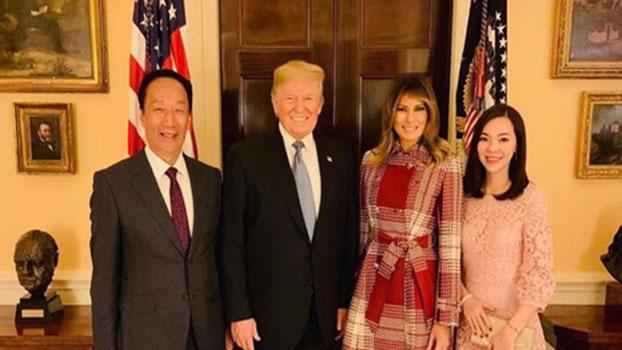 鸿海集团创办人郭台铭夫妇去年在白宫与美国总统特朗普伉俪合照。(截图自郭台铭脸书)