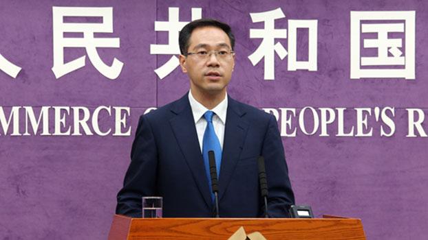 资料图片:中国商务部发言人高峰(Public Domain)
