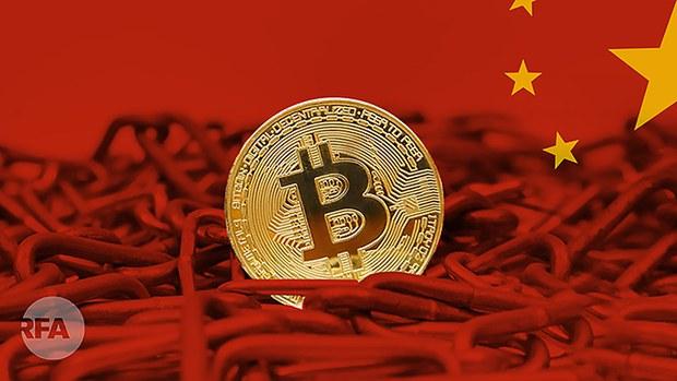 """禁止""""挖礦""""和交易     中國爲何對比特幣大開殺戒?"""