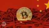 """禁止""""挖矿""""和交易     中国为何对比特币大开杀戒?"""