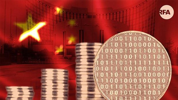 中國央行約談多家銀行及支付寶等機構,要求不得進行虛擬貨幣的交易活動。(自由亞洲電臺製圖)