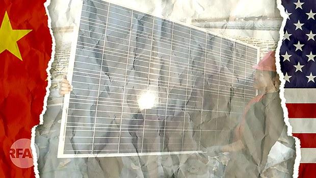 美国制裁五家新疆太阳能企业    北京:  将作必要反应