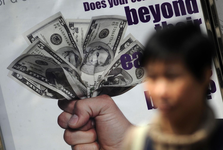 中俄官方欲去美元化 民众不愿存人民币
