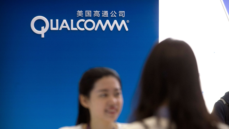 图为2017年4月27日,北京全球移动互联网大会(GMIC)上美国高通公司展位。