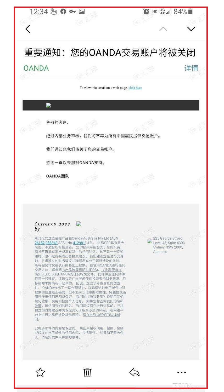 安达(OANDA)通知客户,10月30日关闭交易账户。(网络截图/乔龙提供)