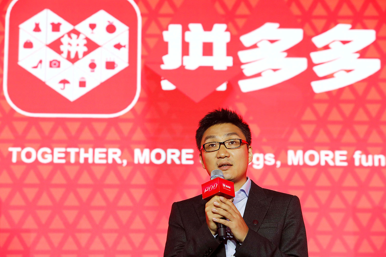 中国大型电商平台巨头拼多多集团董事长黄峥。(路透社)