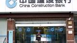 中国银行收紧房贷  多个城市停止二手房贷