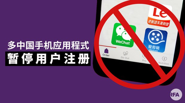 微信等多个平台暂停注册 腾讯音乐月内弃独家版权