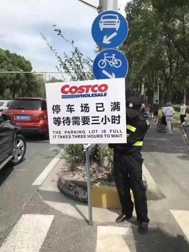 2019年8月27日,开市客(Costco)开店当天,由于顾客疯狂抢购,开市客停车场爆满。(乔龙提供)