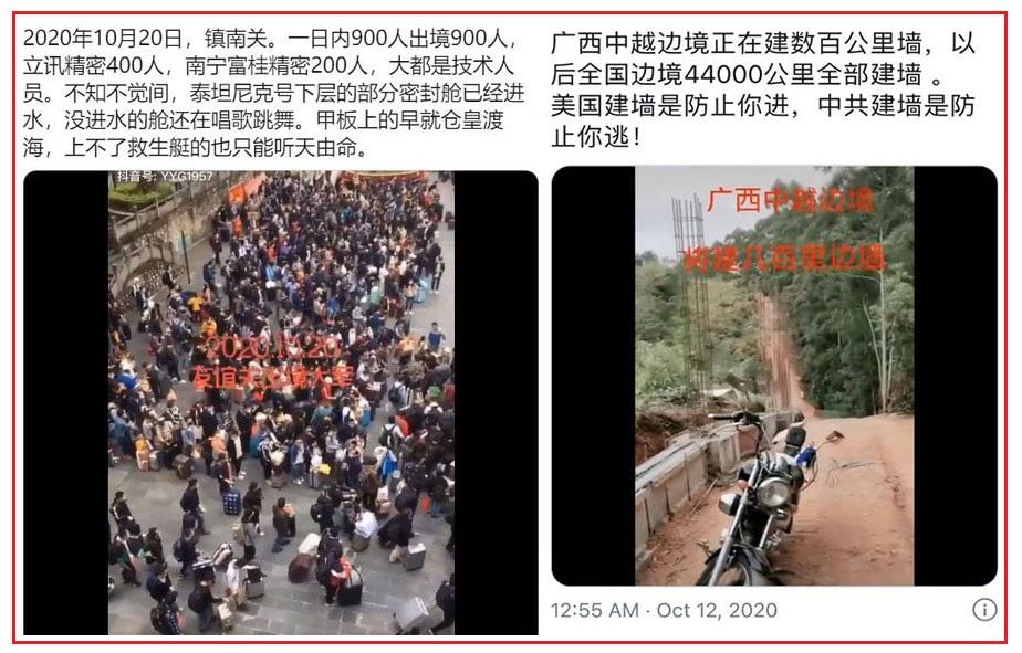 左图:10月20日,中越边界镇南关(即:友谊关),聚集着准备前往越南打工的人士。(视频截图/乔龙提供);右图:中越边境广西段正在兴建高墙。(视频截图/乔龙提供)