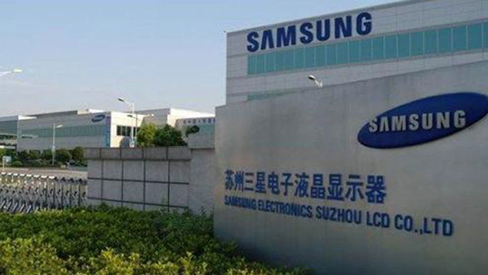 三星的电脑和手机业务都已经离开中国,而唯一的三星液晶显示器厂也将于今年转移至越南。(图/百度百科)