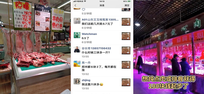 左图:本月上旬,北京超市肉价行情。中图:本月中旬,天津超市肉价。右图:网民抱怨鸡蛋价格疯狂上涨。(网民提供/记者乔龙)