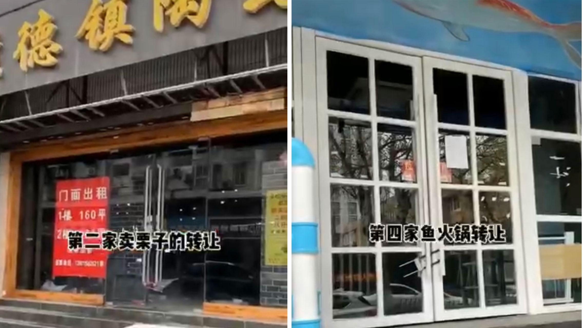 中国各地店铺纷纷求售 企业倒闭呈多米诺骨牌效应