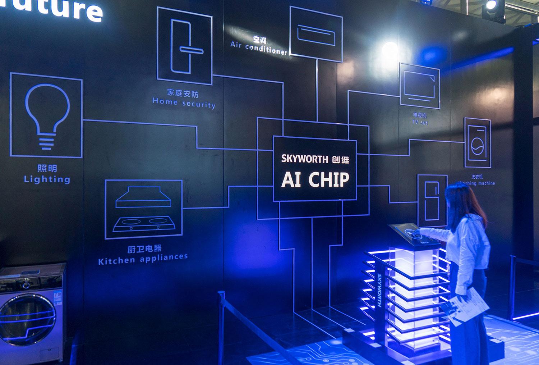 中国手机制造、平板电脑、汽车制造等半导体行业全部需要芯片。图为,2018年6月13日,在上海举行的亚洲消费电子展(CES)上,一名妇女与创维AI芯片的演示进行了互动。 (AFP)
