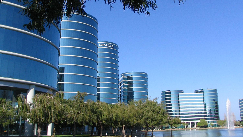 美国甲骨文软件公司(Oracle)总部一瞥。(图源:维基百科)
