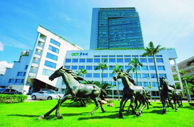 央企华侨城集团总部大厦。(图源:百度百科)