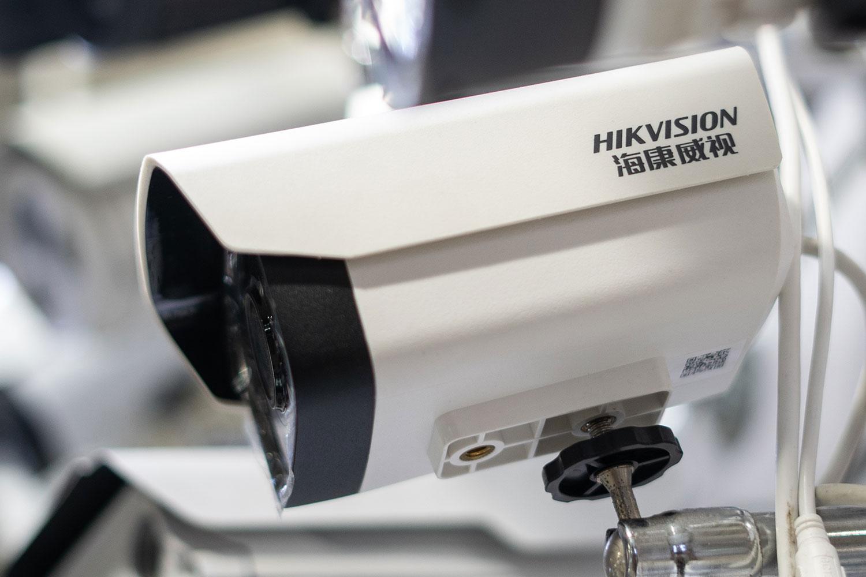 资料图片:海康威视生产的监控设备。(法新社)