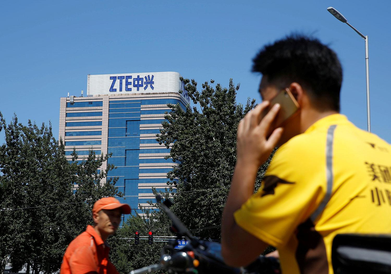 中国北京中兴通讯公司大楼。(路透社)
