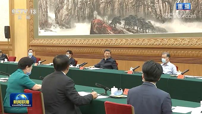 2020年7月21日,中国领导人习近平在编辑主持召开企业家座谈会。(视频截图/CCTV)