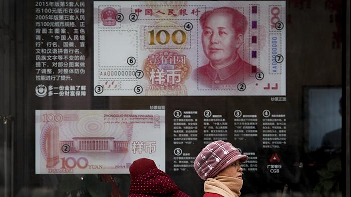 中国央行试点大额现金管理 为防挤兑?(图)