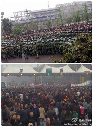 图片:重庆万盛区万人骚乱 上千武警用催泪弹镇压,解放军出动。(中国茉莉花革命网)