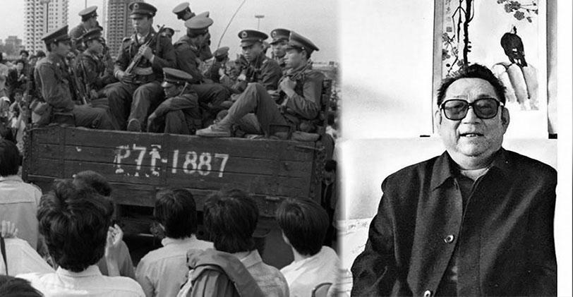 六四事件时任解放军军长徐勤先(右图),8日在河北石家庄去世,享年85岁。(Public Domain)