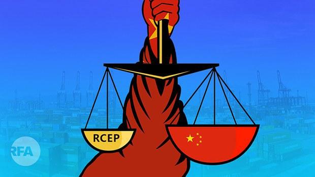 中国加入RCEP剑指CPTPP(自由亚洲电台制图)