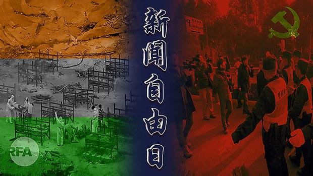 政治指导写作 中国新闻自由持续恶化