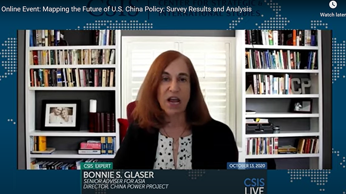 """美国智库""""战略暨国际研究中心""""亚洲高级顾问葛莱仪(Bonnie S. Glaser)2020年10月13日在会议上讲话(视频截图)"""