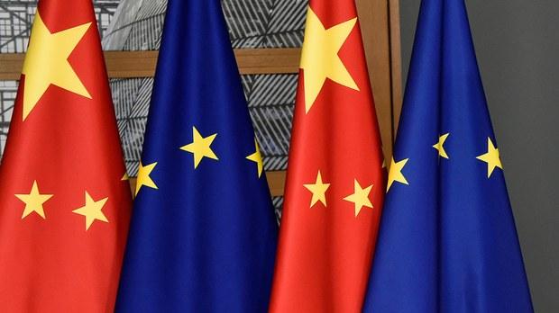 中国成为欧盟最大贸易伙伴国(photo:RFA)