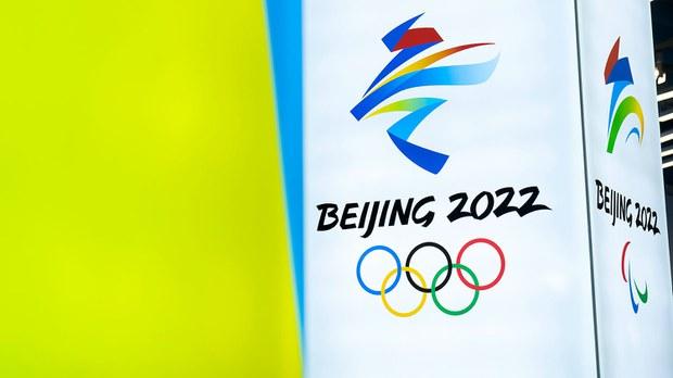跨国议会联盟发起抵制北京冬奥行动