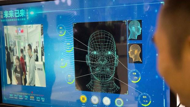 中国研发的一款人脸识别软件系统(美联社)