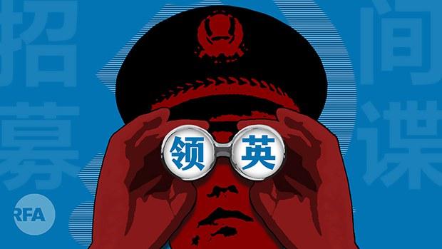 """出版物含""""违禁材料""""    加拿大知名学者寇谧将的领英中国网页遭封杀"""