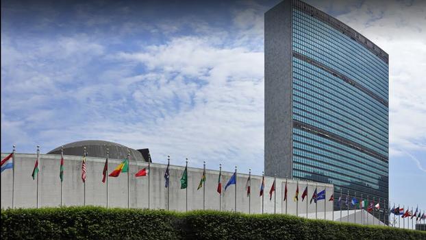 位于美国纽约的联合国总部大楼(网络图片)
