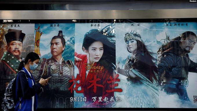 北京街头的《花木兰》电影海报(路透社)
