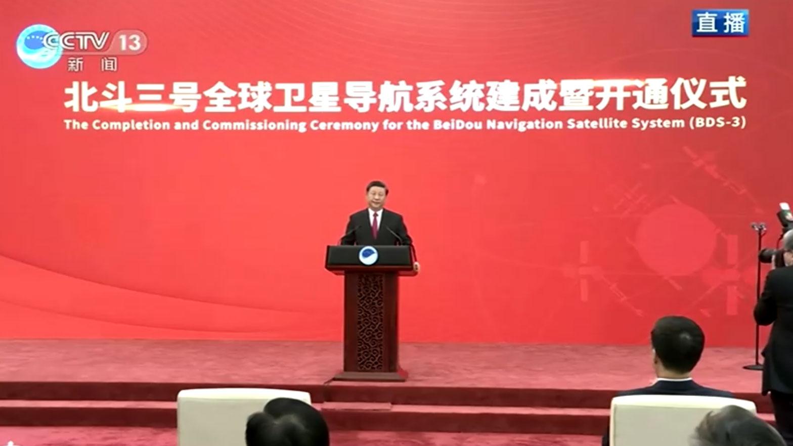 2020年7月31日,中共总书记习近平周五出席在北京人民大会堂举行的北斗三号系统建成暨开通仪式。(视频截图/CCTV/路透社)