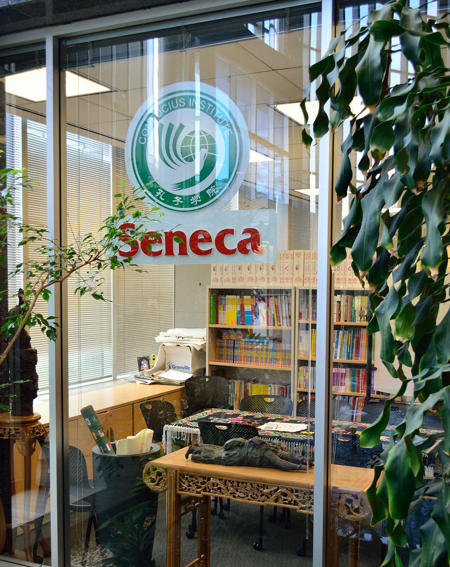 一所位于加拿大的孔子学院办公室(图源:维基百科)