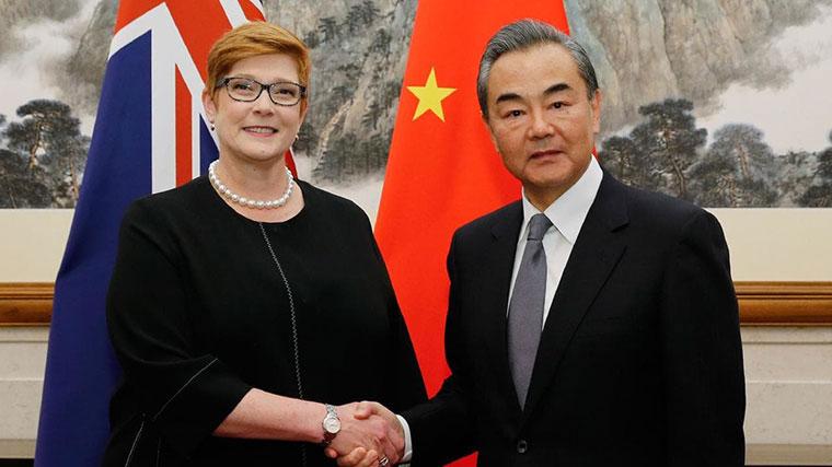 资料图片:2018年11月8日,澳大利亚外交部长玛丽斯·佩恩(Marise Payne)和中国外交部长王毅在北京举行的为期两小时的高级别会晤。(AFP)