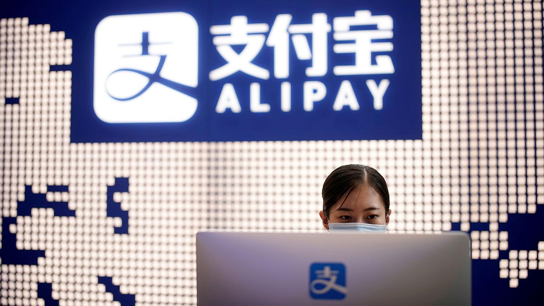 图为,中国电子商务巨头阿里巴巴的子公司蚂蚁集团旗下的支付宝上海办事处。(REUTERS )