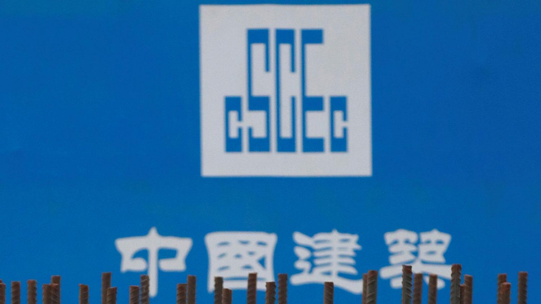 """被澳大利亚当局以国家安全为由封杀的""""中国建筑集团"""",原本计划动用3亿澳元收购澳大利亚地产建设商Probuild 88%的股份。图为,中国建筑集团(CSCEC)的微标。(路透社资料图片)"""